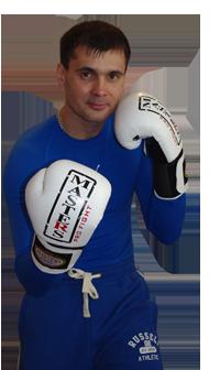Tomasz Boral - Kick-boxing, masaż, fitness Częstochowa